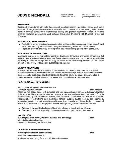 resume objective for a job example