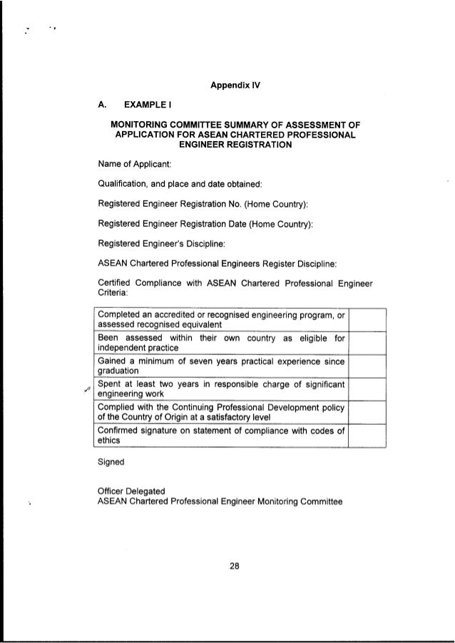 professional engineer experience record example