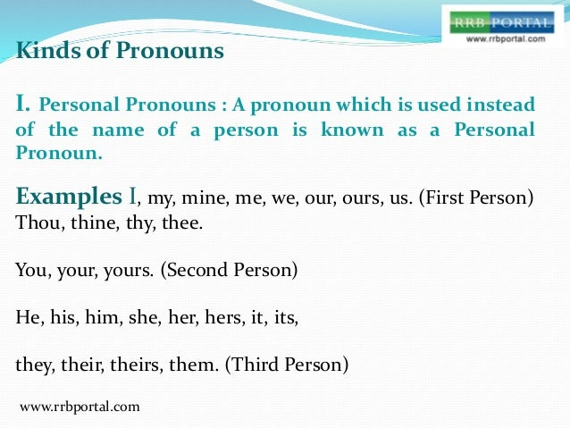 third person objective example sentences