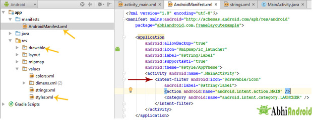 android file list filter example
