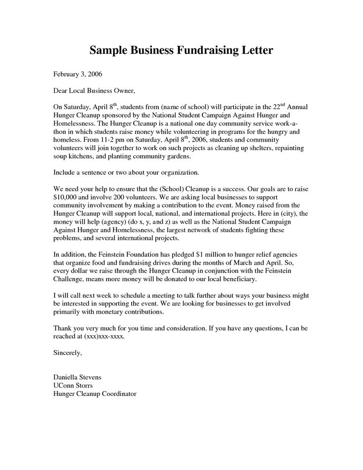 example of letter requesting a service provider