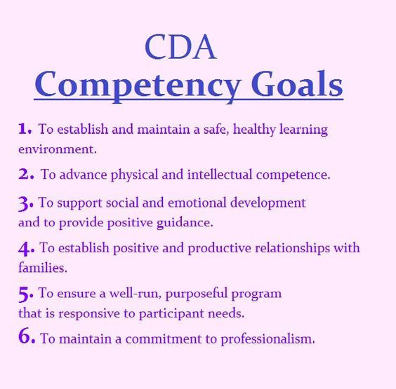 working with others competency example